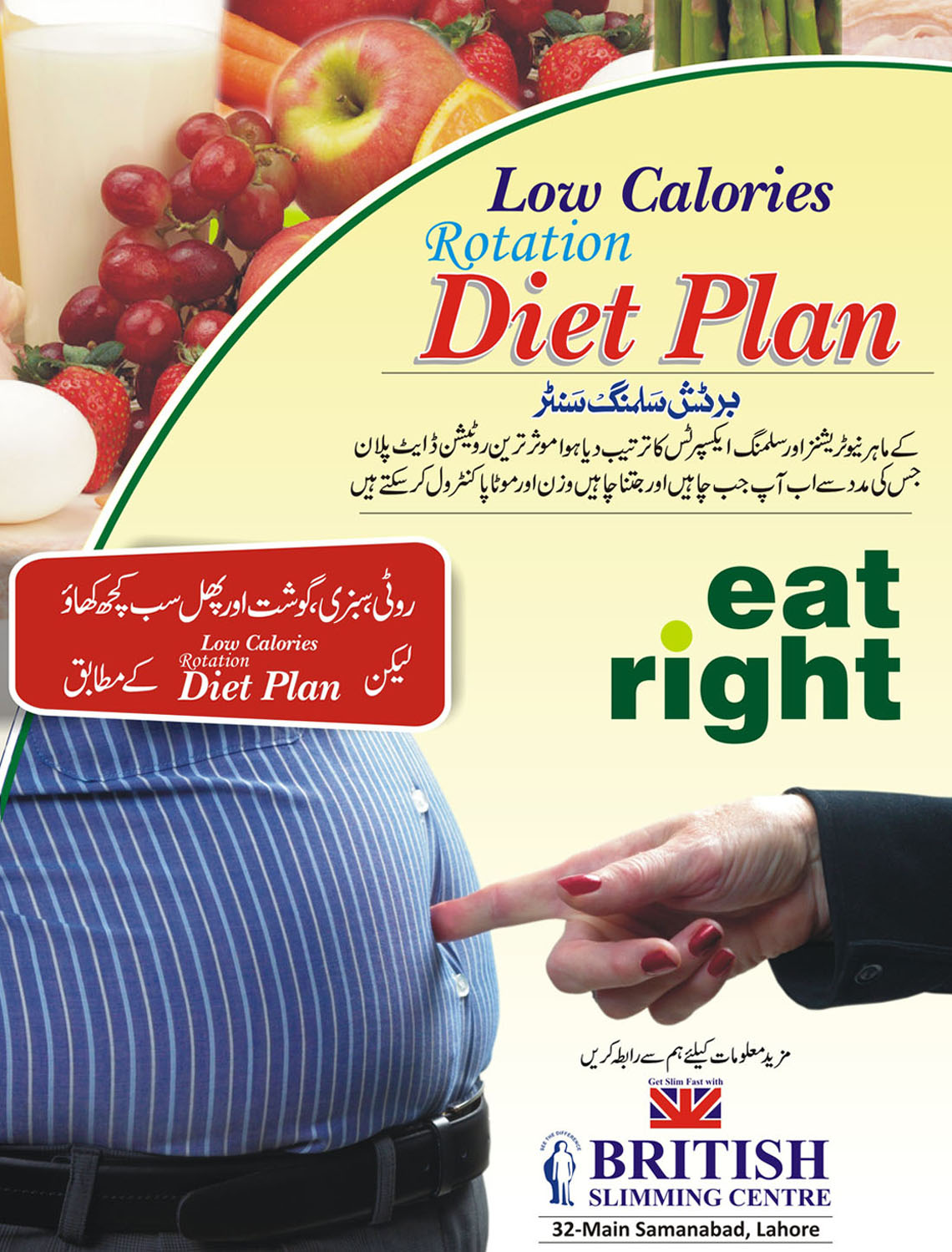 rotation-diet-plan
